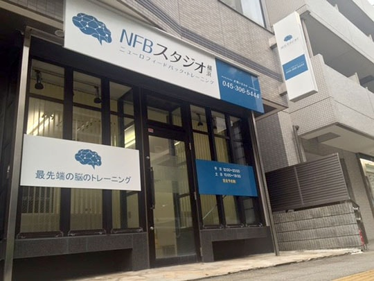 BrainMaster Technologies Inc のMr.Thomas F ColluraとWorkshop後の会食にて…