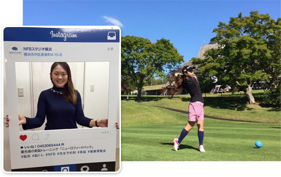 プロゴルファー 後藤 恵選手